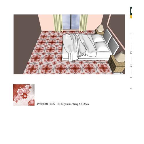 Casa กระเบื้องปูพื้น-12x12 ภูหลวง-ชมพู (11P) A. Floor Tile