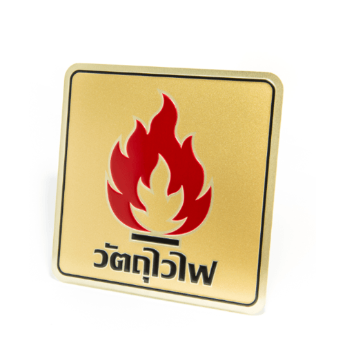 Cityart nameplate ป้ายวัตถุไวไฟ SGB9101 สีทอง