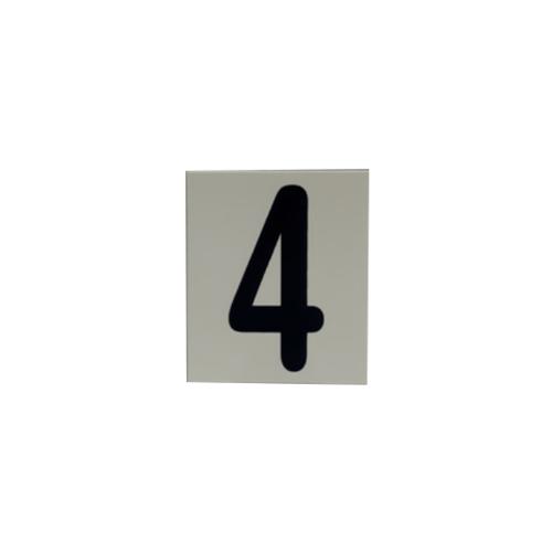 CITY ART ป้ายPP (ตัวเลข 4) ขนาด 4.7x5.5 ซม. SGB1105-30
