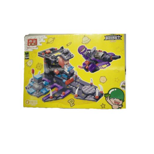 Sanook&Toys บล็อกตัวต่อชุดเล็ก 6249 สีเทา