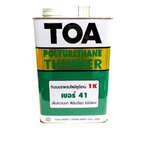 TOA ทินเนอร์โพลียูรีเทน F10047400500041