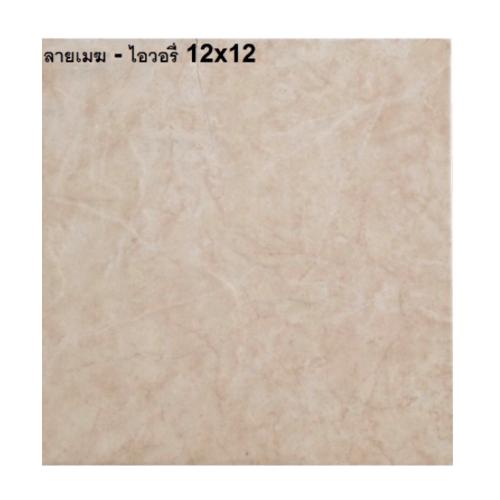 Bellecera 12X12 ลายเมฆ-ไอเวอรี่(11P) A. FLOOR TILE