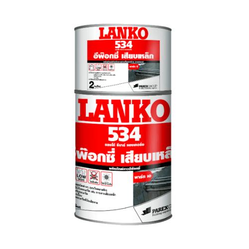 LANKO กาวอีพ๊อกซี่เสียบเหล็ก2Kg. LK-534