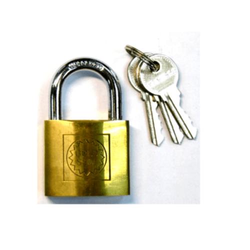 กุญแจ ขนาด 20 มม. - สีทองเหลือง
