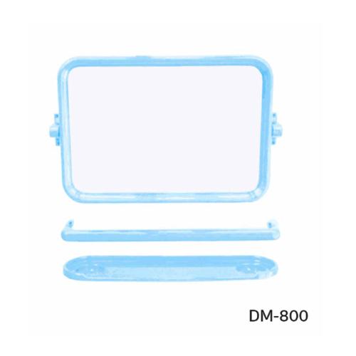 DONMARK ชุดกระจกพลาสติก 3 ชิ้น สี่เหลี่ยม DM-800 สีฟ้าอ่อน