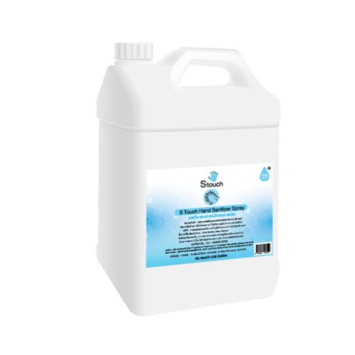 S Touch สเปรย์สำหรับทำความสะอาดมือ Gallon (4000 ml)