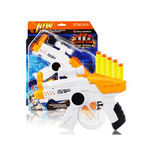 Sanook&Toys ปืนเด็กเล่น S-Gun 7002 สีขาว