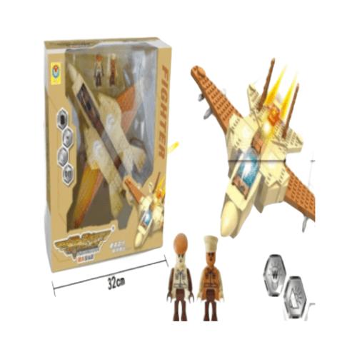 Sanook&Toys ชุดเครื่องเล่น Electric 2265-4 สีครีม