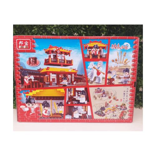 Sanook&Toys บล็อคตัวต่อชุดใหญ่ 6607 สีแดง