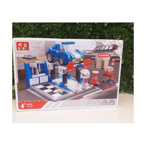 Sanook&Toys ของเล่นเด็กชุด Oil change zone 8636 สีฟ้า