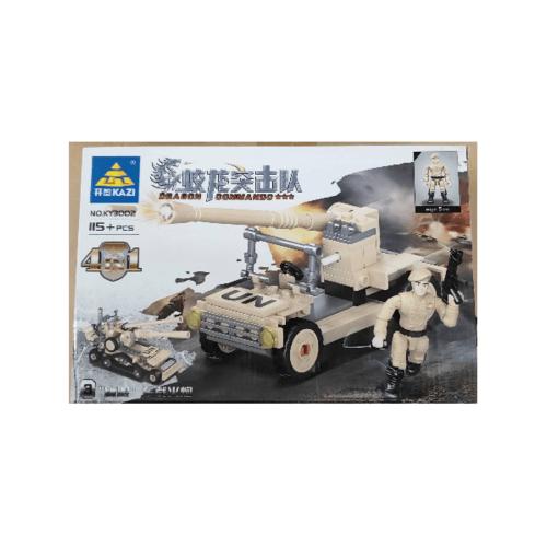 Sanook&Toys  ชุด Dragon Wars 3002#1-4 สีเหลือง