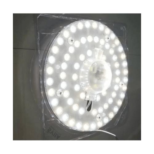 SYLLA หลอดแอลอีดีกลม 3in1 RGB Circular 24W  HQ-24WGYB3+ สีขาว