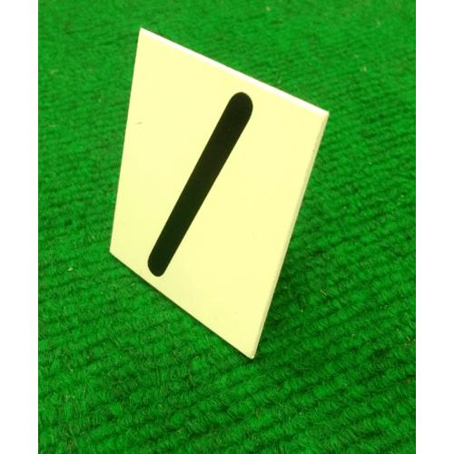 Cityart nameplate ตัวแสลซ SGB1105-38. ขนาด 4.7*5.5 ซ.ม. สีขาว