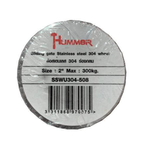 HUMMER ล้อสเตนเลส 304 ร่องกลม ขนาด2นิ้ว SSW304-508