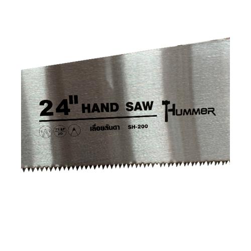 HUMMER เลื่อยลันดา 24นิ้ว SH- 199