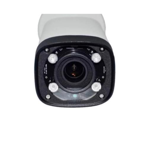 EVISION กล้อง CCTV IPC   SA-IPC68M20 สีขาว