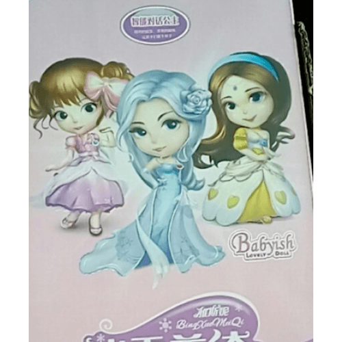 Sanook&Toys Toys ตุ๊กตา YSN-32 สีชมพู