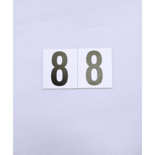 CITY ป้ายPP (ตัวเลข 8) ขนาด 4.7x5.5 ซม. SGB1105-34