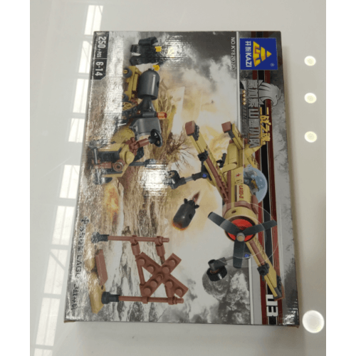Sanook&Toys  ชุด Soul of World War II 82032-4 สีน้ำตาลอ่อน