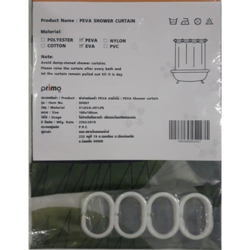 PRIMO ผ้าม่านห้องน้ำ PEVA ลายใบไม้  180*180 ซม. DF007