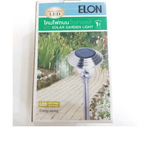 EILON โคมไฟทางเดินโซล่าร์เซลล์   XLTD-1808 สีโครเมี่ยม