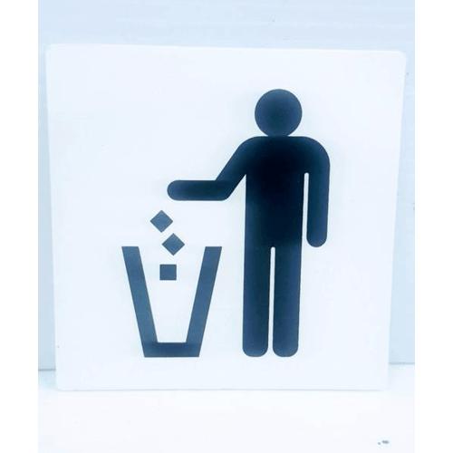 CITY ART ป้ายที่ทิ้งขยะ 10x10 ซม.  SGB1101-15 สีขาว