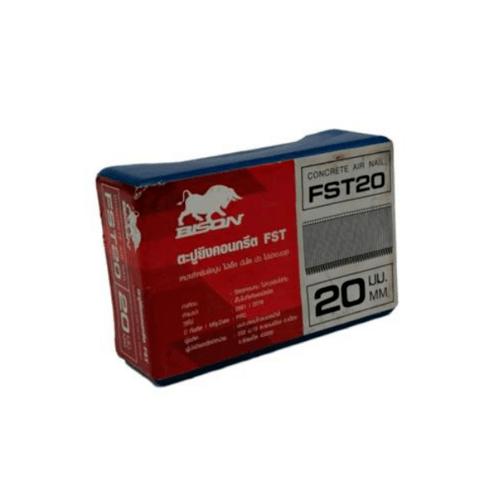 BISON ตะปูยิงคอนกรีต FST20 (1000 นัด)