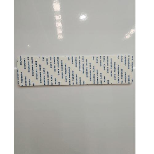 CITY ART ป้ายPP (เลื่อนขวา) ขนาด 16x4 ซม. SGB1103-26  สีขาว