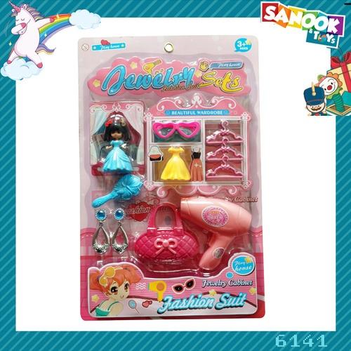 Sanook&Toys ชุดแฟชั่น #6141 (45x29x7 ซม.) คละสี
