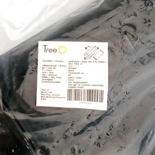 Tree O กรองน้ำเกษตร – แผ่นดิสก์ขนาด 2 นิ้ว ยาวพิเศษ 6CL003 สีดำ