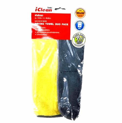 ICLEAN ผ้าเช็ดรถ  RS08-115 เหลือง