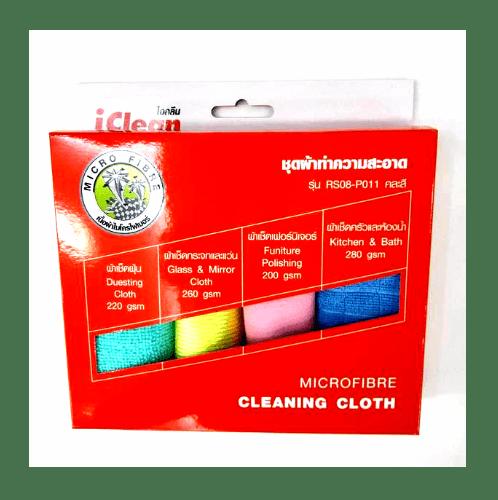 ICLEAN ชุดผ้าทำความสะอาด  คละสี (4ชิ้น/แพ็ค)  RS08-P011