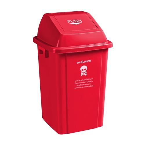ICLEAN ถังขยะฝาสวิงทรงเหลี่ยม 60 ลิตร  TG59173-RE สีแดง
