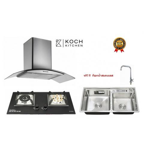 Koch Kitchen ชุดเซ็ทเครื่องดูดควัน COQUINA1+เตาแก๊ส Fuerte KH-02+อ่างซิงค์ HALLOW-2 PERFECT KITCHEN