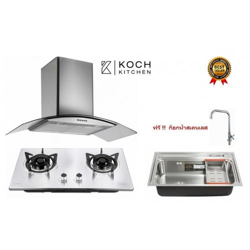 Koch Kitchen ชุดเซ็ทเครื่องดูดควัน COQUINA1+เตาแก๊ส Clásico  KH-04+อ่างซิงค์ HALLOW Luxury Kitchen