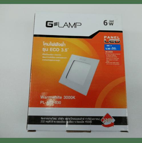 G-LAMP ดาวน์ไลท์ เหลียม 6w Warmwhite  LED (panel)