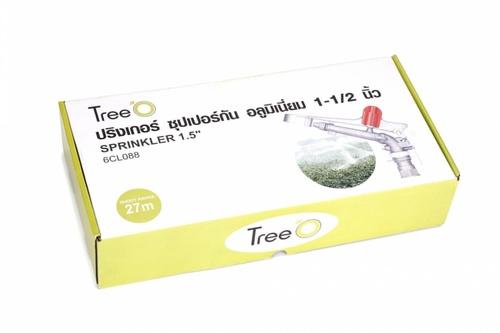 Tree O สปริงเกลอร์ ซุปเปอร์กัน อลูมิเนี่ยม 1-1/2 นิ้ว 6CL088
